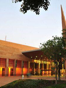 The National Museum of Saudi Arabia